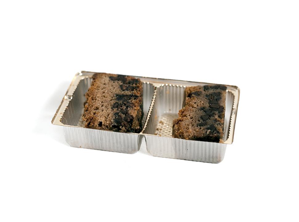 30mg Brownie Squares 2 Pack $12.00
